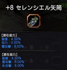 Blog_1022_05.jpg
