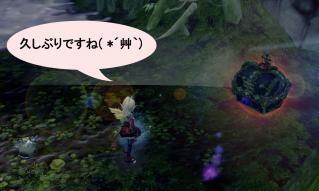 Blog_1023_01.jpg