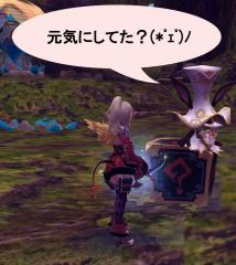 Blog_1023_03.jpg