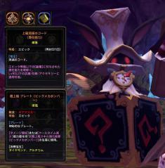 Blog_1023_04.jpg