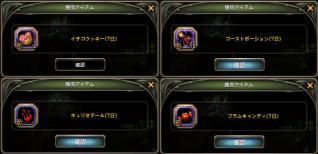 Blog_1023_17.jpg