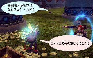 Blog_1024_04.jpg