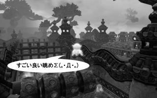 Blog_1024_05.jpg
