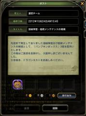 Blog_1025_01.jpg