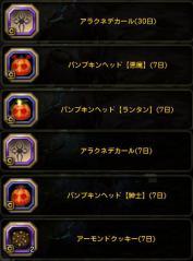 Blog_1025_03.jpg