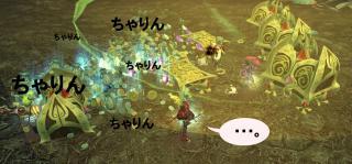 Blog_1025_06.jpg