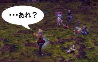 Blog_1025_09.jpg