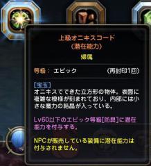 Blog_1025_10.jpg
