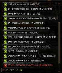 Blog_1025_11.jpg