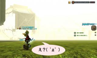 Blog_1026_03.jpg