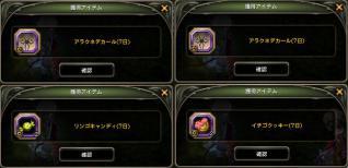 Blog_1026_04.jpg