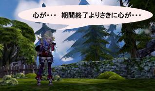 Blog_1026_05.jpg