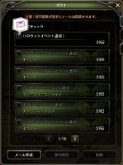 Blog_1026_06.jpg