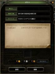 Blog_1026_07.jpg