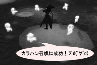 Blog_1026_08.jpg