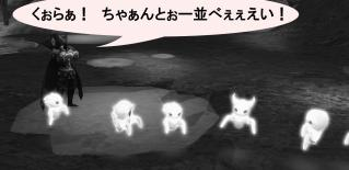 Blog_1026_09.jpg