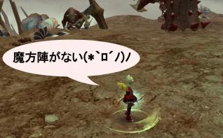 Blog_1026_12.jpg