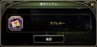 Blog_1027_02.jpg