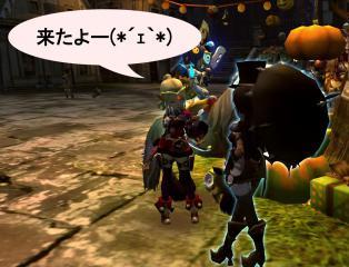 Blog_1027_04.jpg