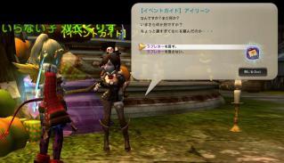 Blog_1027_06.jpg