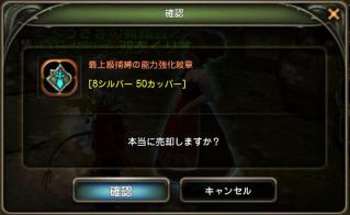 Blog_1027_15.jpg