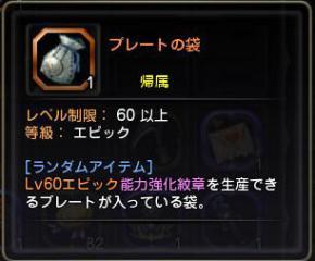 Blog_1027_18.jpg