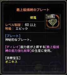 Blog_1027_19.jpg