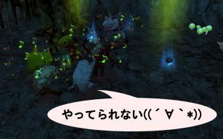 Blog_1027_20.jpg