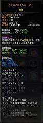 Blog_1028_01.jpg