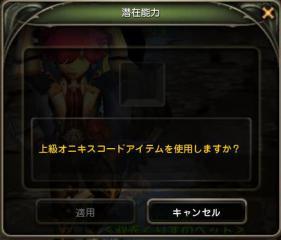 Blog_1028_02.jpg