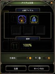 Blog_1028_04.jpg