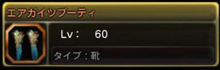Blog_1028_05.jpg