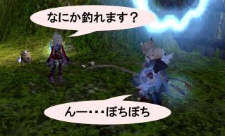 Blog_1028_06.jpg