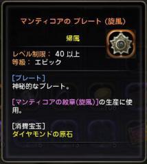 Blog_1028_07.jpg
