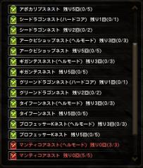 Blog_1028_08.jpg