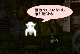 Blog_1028_09.jpg