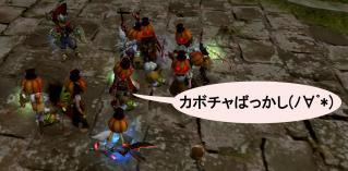 Blog_1029_01.jpg