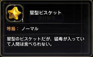 Blog_1029_02.jpg