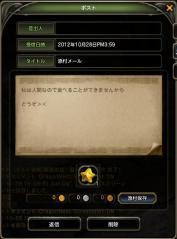 Blog_1029_03.jpg