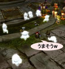 Blog_1029_07.jpg