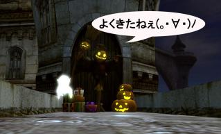 Blog_1030_01.jpg