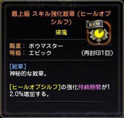 Blog_1030_02.jpg