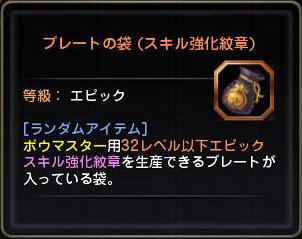 Blog_1030_04.jpg