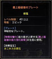 Blog_1030_05.jpg