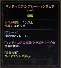 Blog_1030_06.jpg