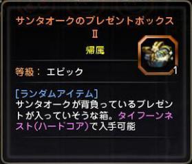 Blog_1101_04.jpg