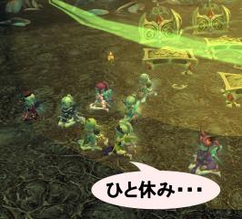 Blog_1103_03.jpg