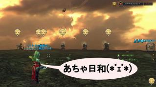 Blog_1103_04.jpg