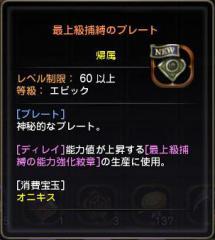 Blog_1103_08.jpg