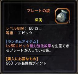 Blog_1103_09.jpg